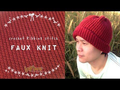 หมวกถักโครเชต์ลายนิตติ้ง!!! (Faux Knit - Crochet Ribbing Beanie)