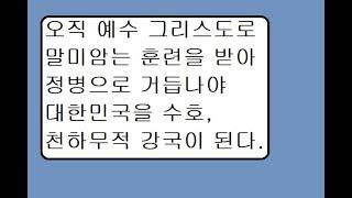 구국동영상 썸네일