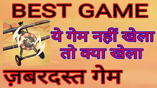 Best Game || Top Game || Awesome Game | Free Game || Game Of || Mobile Game||