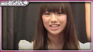 Recorded on 11/08/08 佐々木みゆう,水沢えりこ,他,夏だ!食パンとジャ...