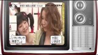 嗣永 桃子(つぐなが ももこ) 1992年3月6日生まれ 千葉県出身のアイド...