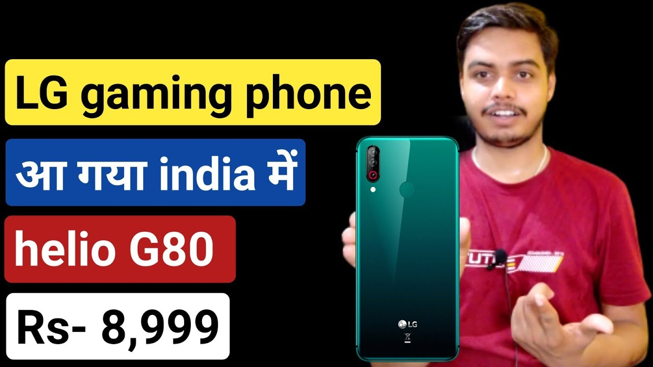 non Chinese LG gaming phone in budget range full details about it 🔥