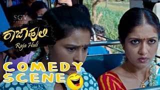 Rajahuli sakkath dialogue Comedy Scenes | Kannada Comedy Scenes | Rajahuli Kannada Movie