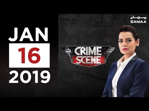 Ghairat ke naam per bhen Qatl | Crime Scene | Samaa TV | 16 January 2019