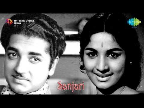 Sanchari | Rasoole Nin song