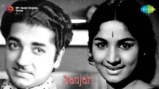 Sanchari | Rasoole Nin song