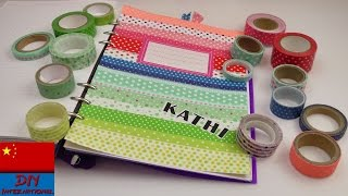 DIY 手工制作 超级简单 笔记本 简易装饰 绘画 日历 书签 彩色胶带 封面 展示