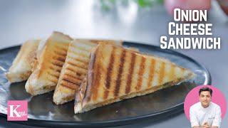 Onion Cheese Toastie Sandwich   Kunal Kapur Recipes