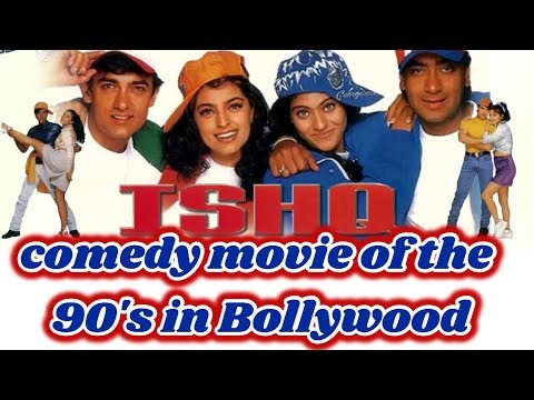 comedy movies of the 90's in Bollywood || Haste Raho India