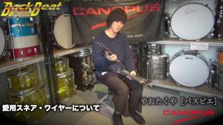 CANOPUS Times 連動記事「やおたくや[パスピエ]さんとBack Beat Snare...