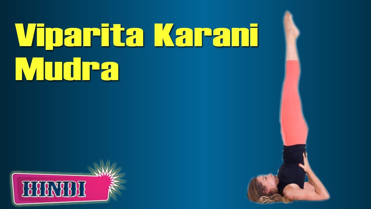 Viparita Karani By Baba Ramdev