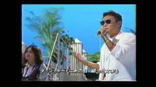 1995年7月放送の音楽番組より.
