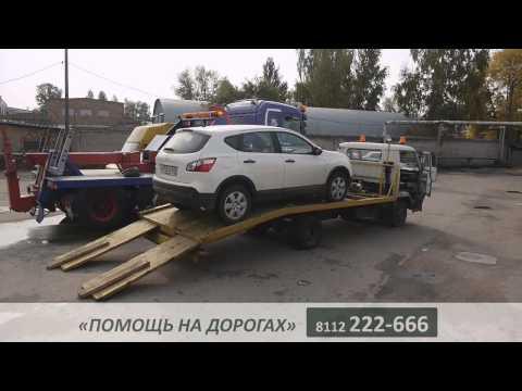 """Новые услуги в автосервисе иномарок """"АвтоКласс"""""""