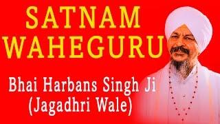 Bhai Harbans Singh Ji - Satnaam Waheguru - Punjabi Aarti