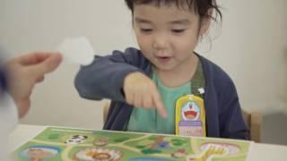 小学館の幼児教室ドラキッズ「教室編」のイメージムービーです。 ドラキ...