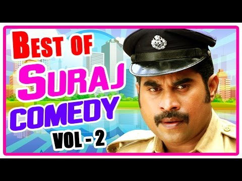 Best of Suraj comedy Vol -2 | Suraj Venjaramoodu Comedy