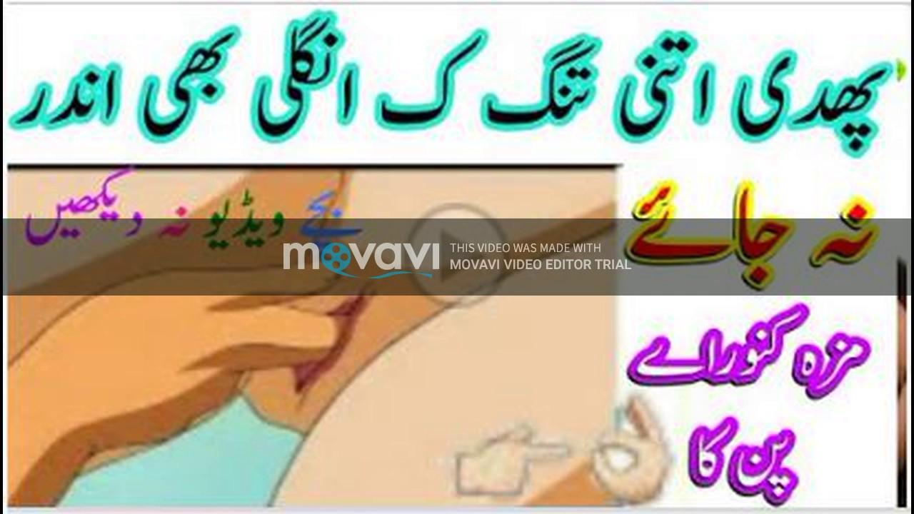 18 Sal Ki Larki Ki sharmgha Jitna Maza Srf 40 Rupee Me How