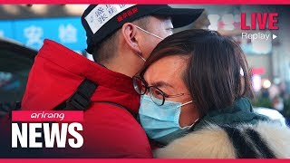 ARIRANG NEWS [FULL] : Death toll from COVID-19 in China surpasses 1,800; number of confirmed ...