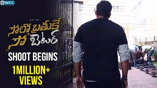 Solo Brathuke So Better Shoot begins | Sai Tej | Nabha Natesh | Thaman S | SVCC