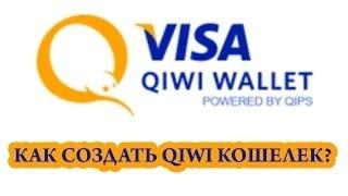 Как установить AdvertApp и вывести денги на QIWI кошелёк
