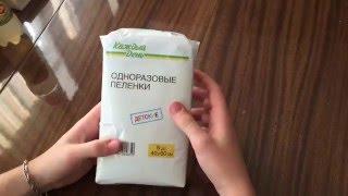 Одноразовые пеленки. Продажа, поиск, поставщики и магазины, цены в украине.