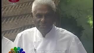 Nugasewana Iwum Pihum 2019-01-04 | Rupavahini Thumbnail