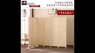 대나무 파티션 이동 접이식 셀프가벽 만들기 미니멀리스트…