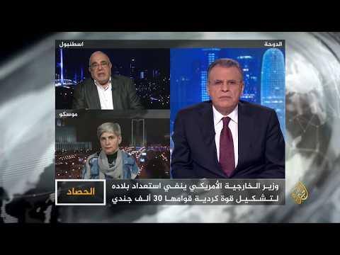 الحصاد- سوريا.. الأكراد وترتيبات قادمة  - نشر قبل 8 ساعة