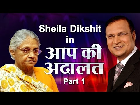 Delhi CM Sheila Dikshit in Aap Ki Adalat (Part 1)