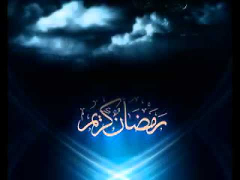 Mahe Ramzan-E-kareem by Usaid jamal