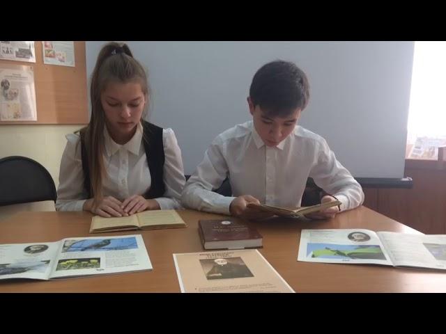 Изображение предпросмотра прочтения – «Учащиеся 10 класса МБОУ Кутузовская СОШ» читают отрывок изпроизведения «Отцы и дети» И.С.Тургенева