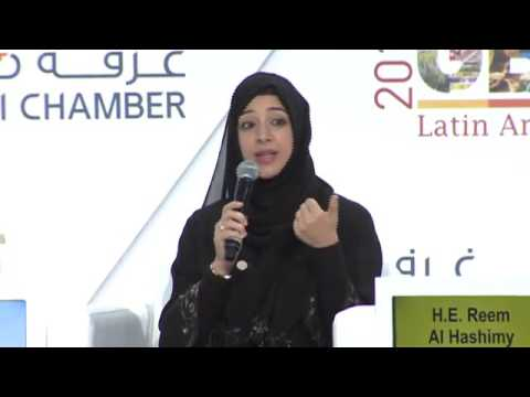 Day 1 - LATAMGBF - In conversation with Her Excellency Reem Ebrahim Al Hashimy