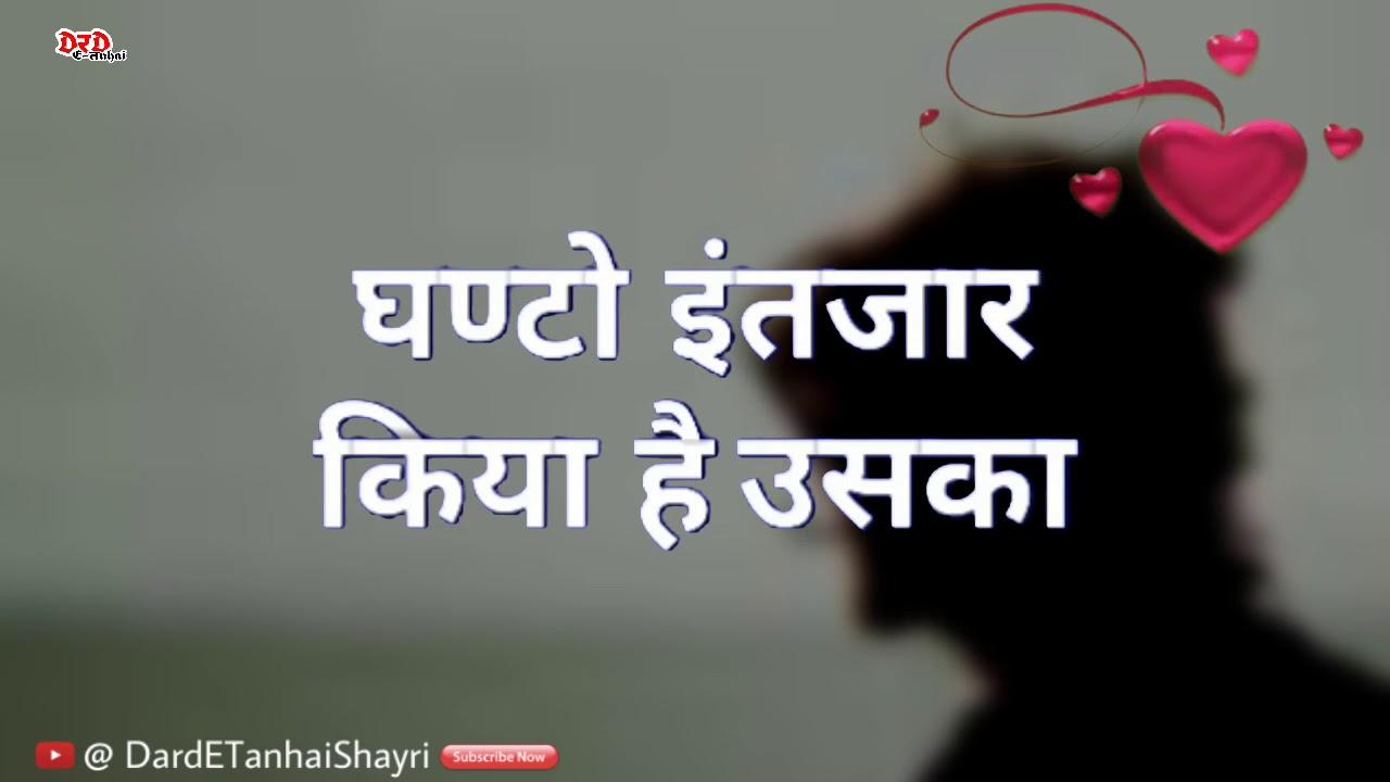 Sunday Whatsapp Love Shayari Status Whatsapp Status Video Youtube