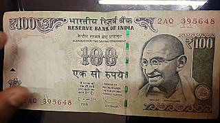 Duplicate Note (Indian Rupee)