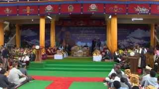 Live webcast Gyaton Celebration Organised by Domey Association