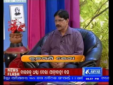 Kamyab tv 201111202045 201111202100