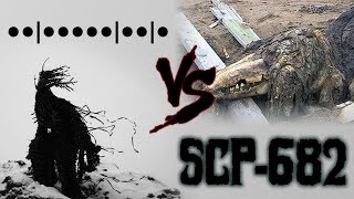 SCP-682 vs ●●|●●●●●|●●|● (SCP-2521) - Dziennik terminacji