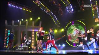 Koyote - Repeat the same words, 코요태 - 했던 말 또 하고, Music Core 20120121
