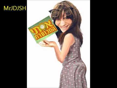 Esti Ha'Mechoeret Theme  2003 Betty la fea  Israel