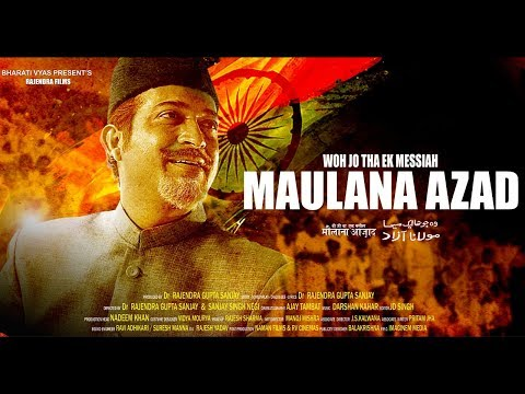 Woh Jo Tha Ek Messiah Maulana Azad - Trailer #1   Releasing January 2019   Most Awaited Biopic