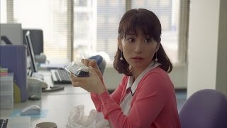 女優 東京 建物 cm