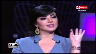 100 سؤال - نجوى فؤاد ... تتحدث عن زوجها  الذي تزوجها عرفياً وكان أحد مساعدي وزير الداخلية
