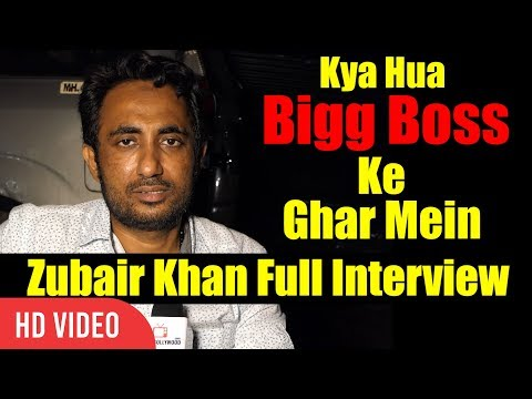 Zubair Khan Latest Interview | Salman Khan Aur Colors Ko Nahi Chhodunga | Bigg Boss 11 Controversy
