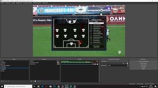 Excel + OBS = Графика для спортивной трансляции/Broadcast graphics using Microsoft Excel / Видео