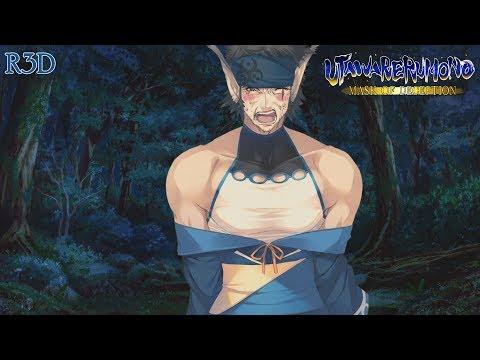 Utawarerumono: Mask of Deception - Walkthrough Part 37 [English, Full 1080p HD]