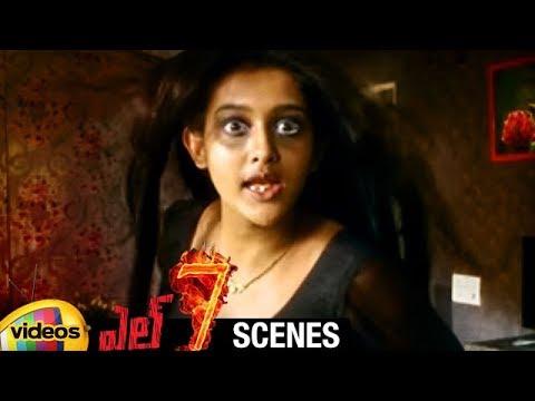 Adith Arun And Swamiji Shocks After Seeing Pooja Jhaveri | L7 Telugu Movie Scenes | Mango Videos