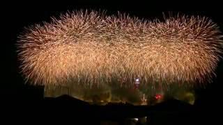 Video bouquet final du feu d'artifice de Carcassonne 2016 download MP3, 3GP, MP4, WEBM, AVI, FLV Oktober 2017