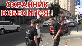 Устранение захвата по Воронежски !  Краснодар