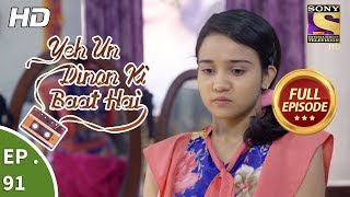 Video Yeh Un Dinon Ki Baat Hai - Ep 91 - Full Episode - 9th January, 2018 download MP3, 3GP, MP4, WEBM, AVI, FLV Agustus 2018