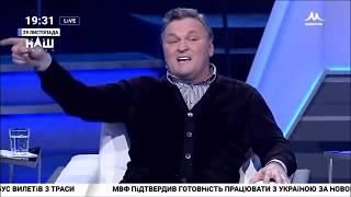 Правда ПРОРВАЛАСЬ на Укр ТВ Порошенко в ярости ВПоложении день 4